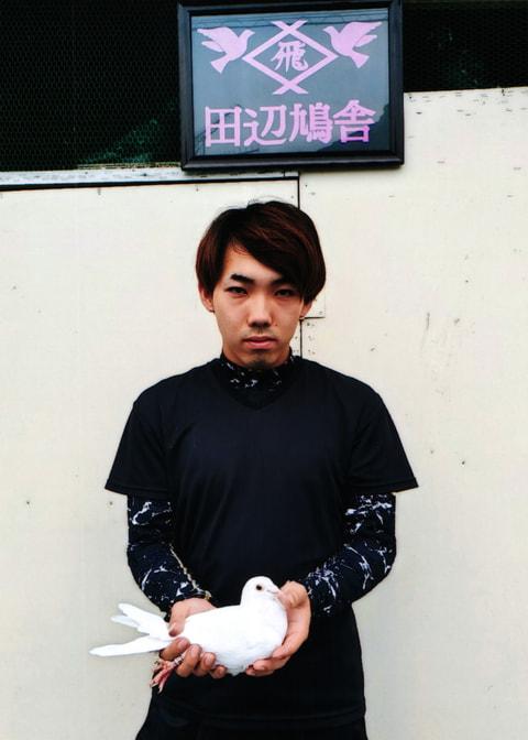 趣味のピジョンスポーツ 第15回「鳩レースにかける青春!」 田辺飛龍さん(賛助会員)