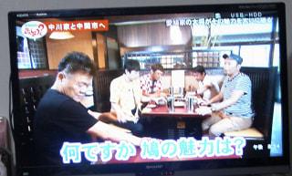 福岡の地元番組に協会員が出演